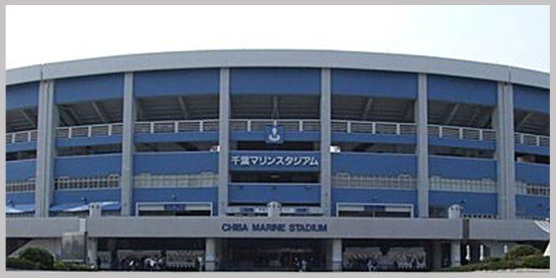 千葉マリンスタジアム オープン画像